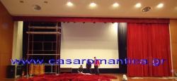 Ηλεκτρική Αυλαία Θεάτρου βαρέως τύπου (Opening and Closing Stage