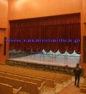 Ηλεκτρική Αυλαία Θεάτρου (Up and Down Stage Curtain) τύπου BALLO